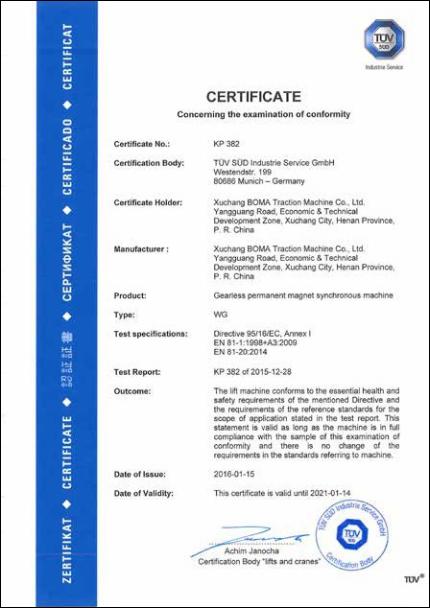 曳引机通过欧盟 CE 认证