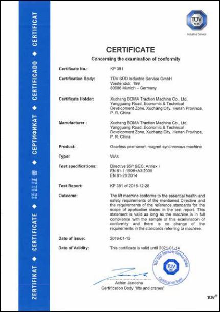 曳引机通过欧盟 CE 认证1