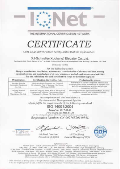 ISO14001 环境管理体系1
