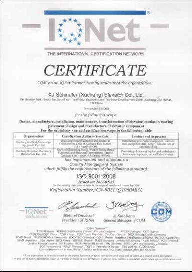 ISO9001 质量管理体系1